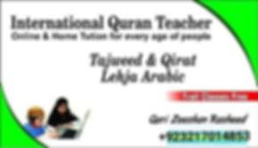 International Quran Teacher.jpg