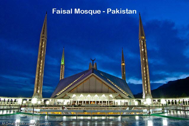 Faisal Mosque - Pakistan - 5.jpg