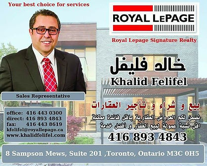 Khalid Felifel, Royal LePage