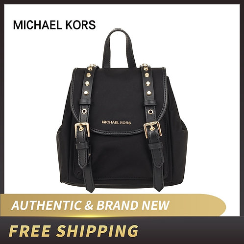 Authentic Original & Brand New Luxury MICHAEL Michael Kors Leila XS Backpack