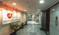 GSK Regional Office