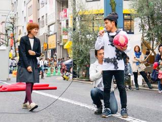 広島 大イノコ祭り