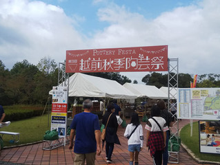 越前秋季陶芸祭(福井)