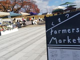 くさつfarmer's Market(滋賀)