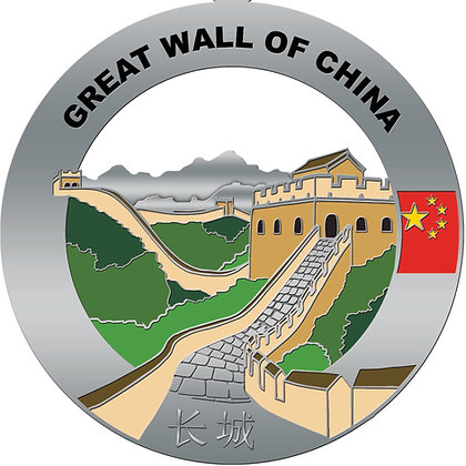 Great Wall of China Medal