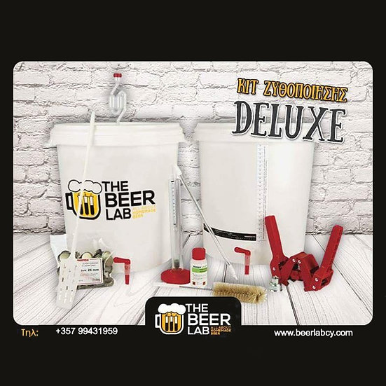 Brewing Kit - The Beer Lab - Deluxe