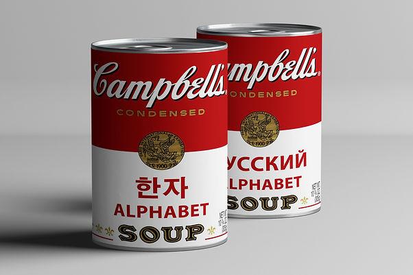 Campbells_CanRendering.jpg