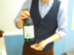 アブリーゼ(武蔵小山の美容院Hivira)