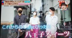 2021年6月 日本テレビ エンタメ情報バラエティ ゼロイチ