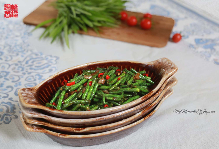 Spicy Long Beans with Shallots [红葱头焖炒长江豆]
