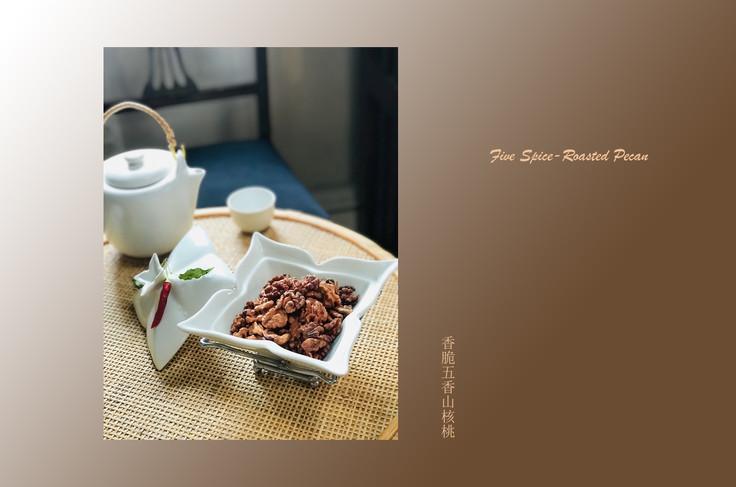 Five Spice-Roasted Pecan - 香脆五香山核桃