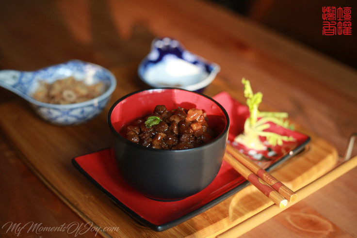 Braised Pork Dice with Fried Shallots - 红葱酥肉燥