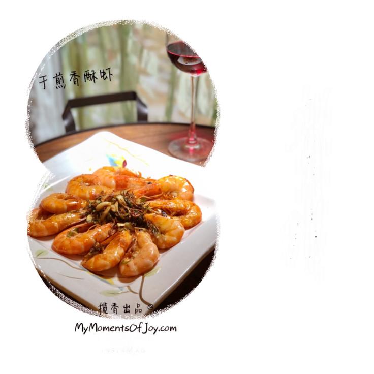 Shanghai Style Fry-Stir Shrimp