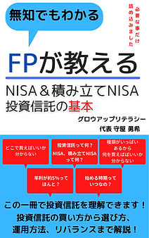 NISA用jpgファイル.jpg
