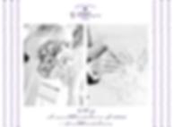 wedding Flyer-01-01.png