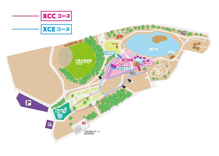 千葉公園コース図dake-01.png