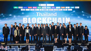 Concerted effort of 14 Thai banks to develop the first Thailand Blockchain Community Initiative