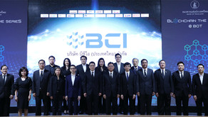 IRPC ร่วมงานแถลงข่าวเปิดตัว บริษัท BCI ให้บริการ Letter of Guarantee on Blockchain