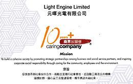 News20210531_CaringCompany.jpg