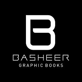 Basheer Logo Black.png