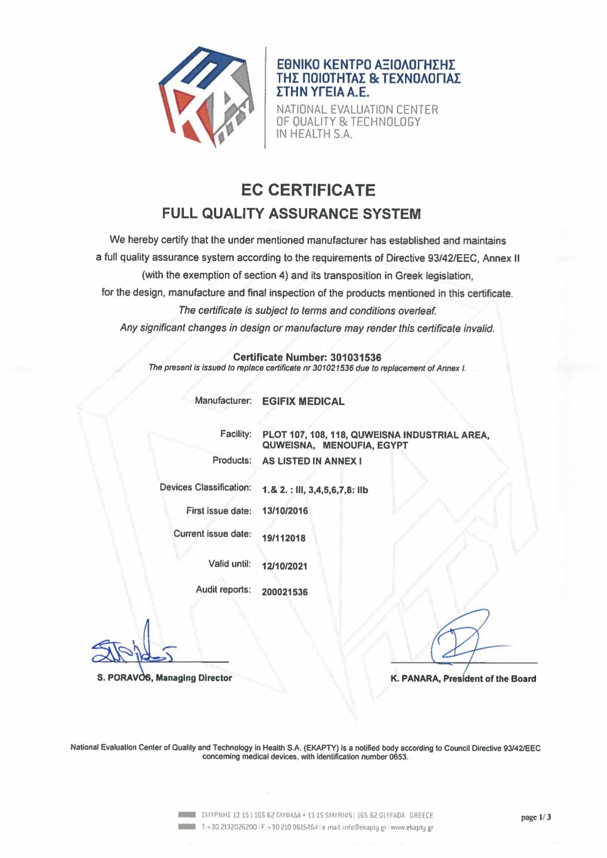 EgiFix EC certificate