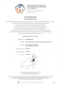 Design Examination 2