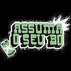 08_Assume.png