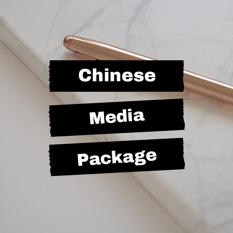Chinese Media Package