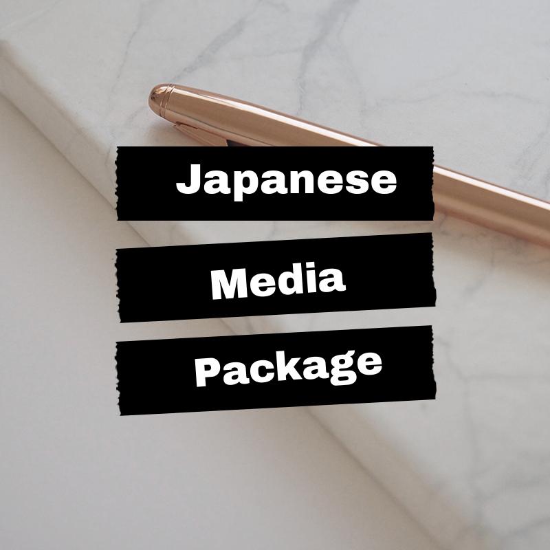 Japanese Media Package