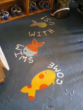 BBCS floor art!