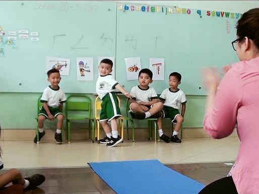 華語教學活動|幼兒動一動學中文💪