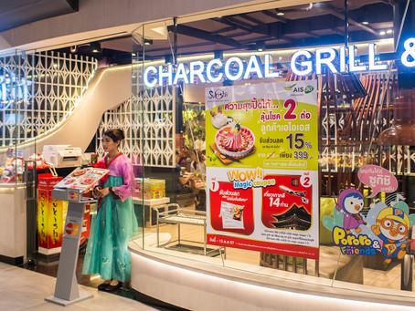 Sukishi Korean Charcoal Grill (BBQ) in Central World, Bangkok