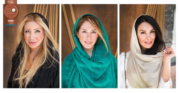 Modern Muslim Women of Iran