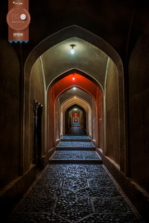The Walk, Iran