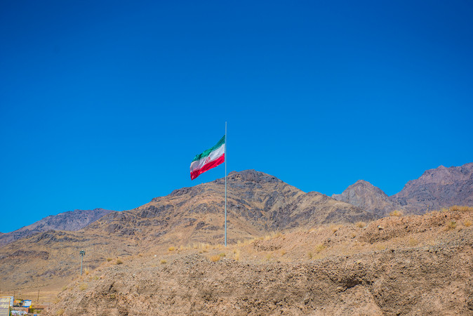"""Iranian flag """"in the middle of nowhere"""""""
