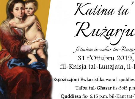 Katina tar-Rużarju
