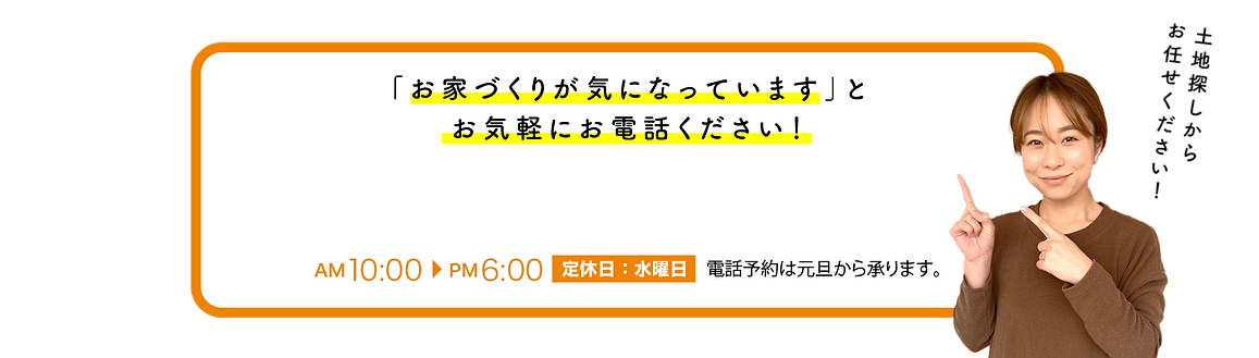 ボタン_電話問い合わせ3.png