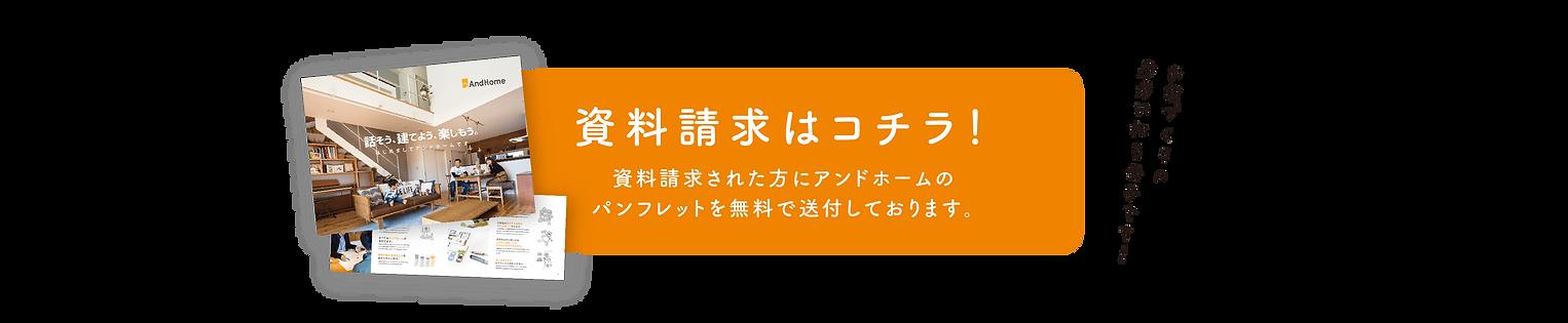 seikyu_pc-min.png