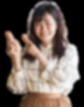 7H9A0345_1_切抜き.png