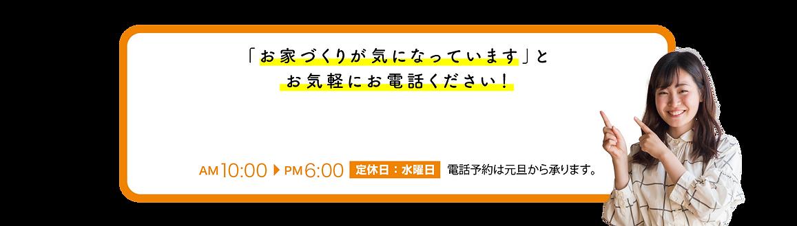 ボタン_電話問い合わせ2.png