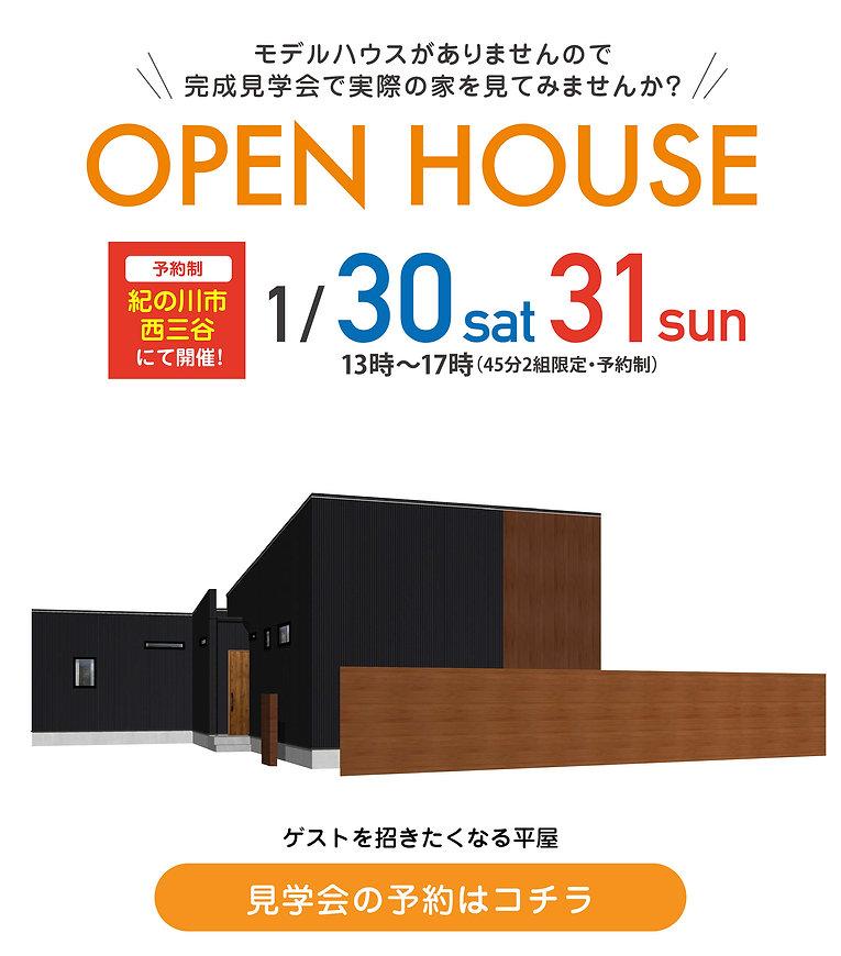 210130_kengakukai_top.jpg
