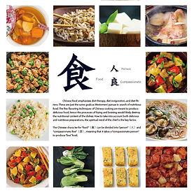 Food_poster2.jpg