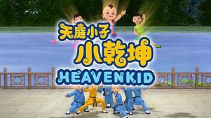 HK_head.jpg
