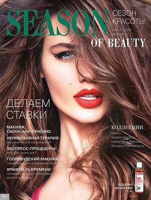 seasonscover.jpg