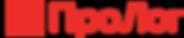 prolog-logo-new.png