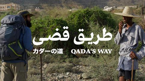 Qada's Way
