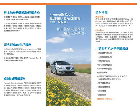1001627-00002-00_Chinese_Auto_Brochure_P