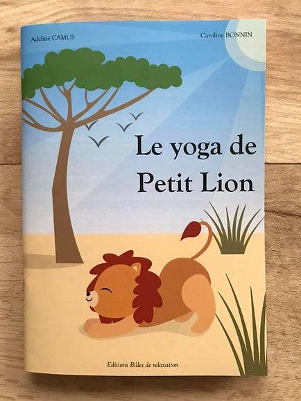 Le yoga de Petit Lion