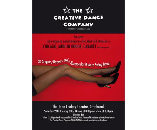 2007 Creative Dance Cabaret