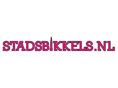 logo_stadsbikkels.png